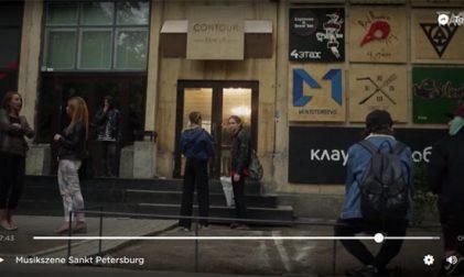 Indieszene Sankt Petersburg