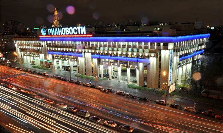 Sitz Rossija Sewodnja in Moskau