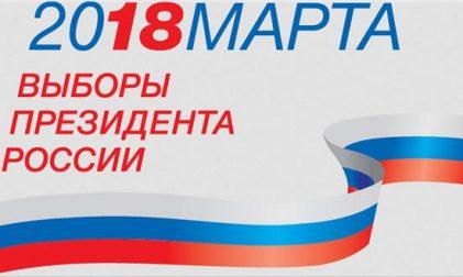 Wahlen 2018 Russland