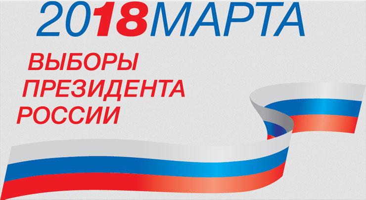 Wahlen 2018 in Russland