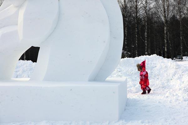 Multiskulpti: 1. Internationaler Schneeskulpturen-Wettbewerb in Oulu