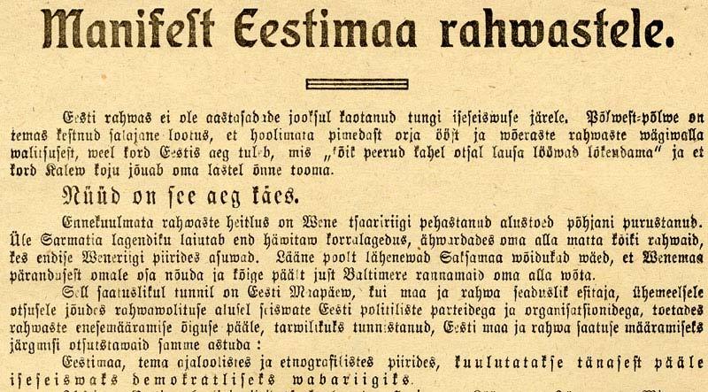 Manifest an alle Völker Estlands