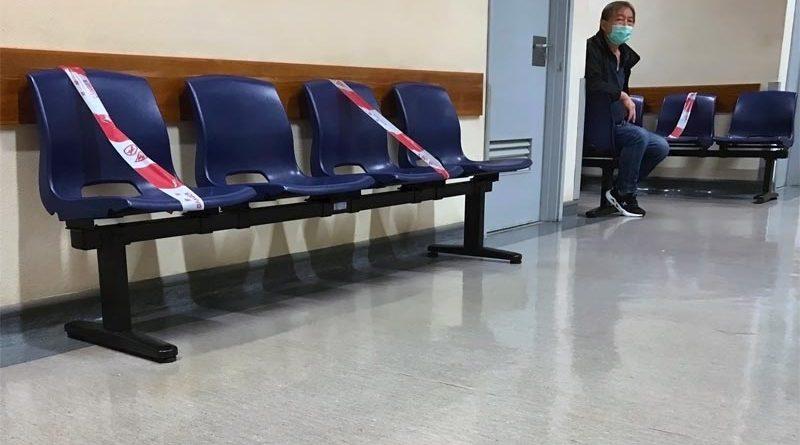 Geischtsmaske Flughafen Dänemark