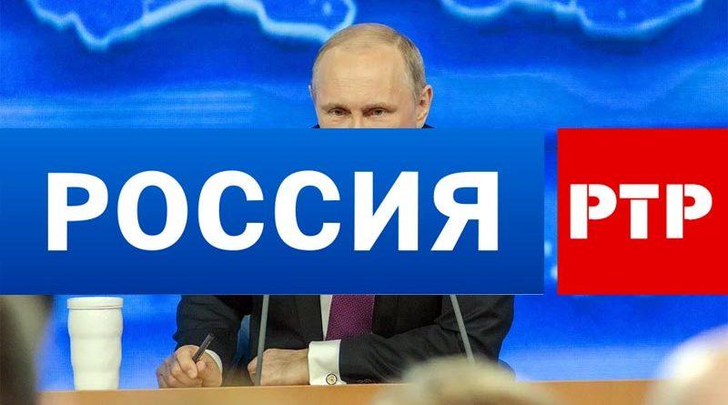 Rossija RTR