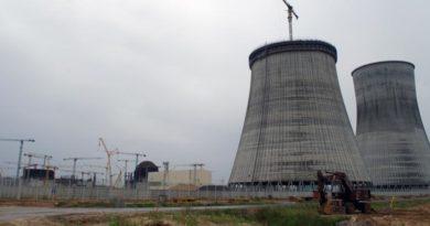 Atomkraftwerk Weißrussland